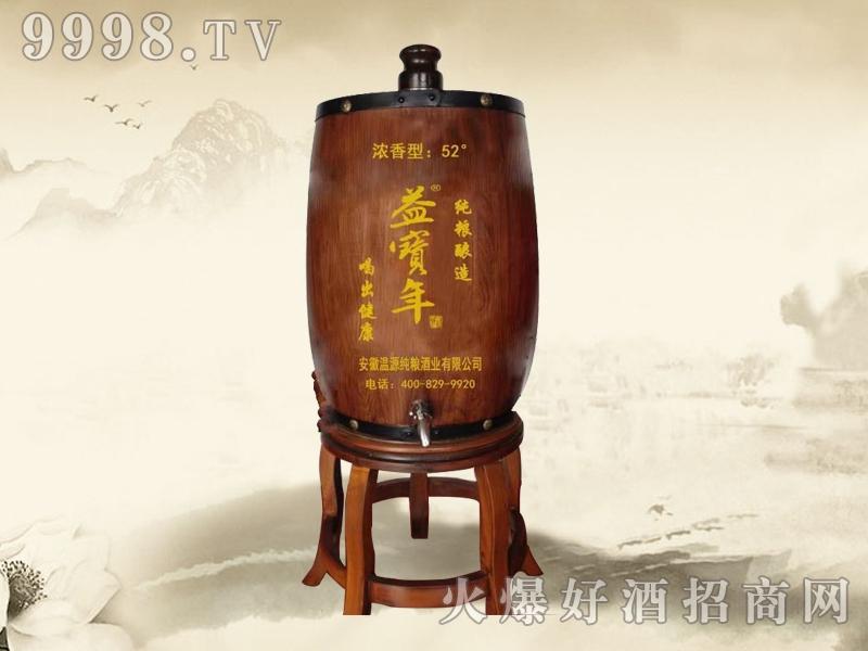益宝年酒52度桶装