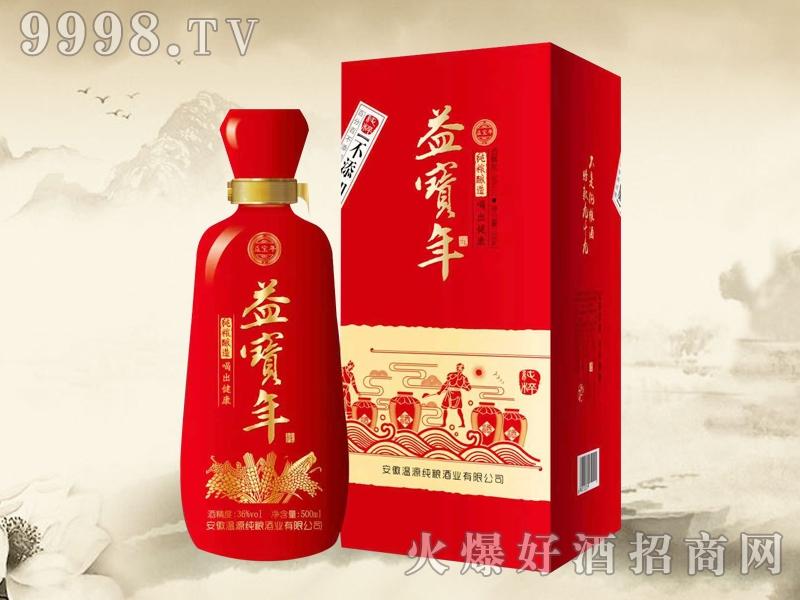 益宝年酒红礼盒