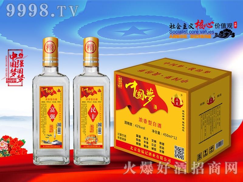 徐福记中国梦酒上品精酿・富强民主-白酒招商信息