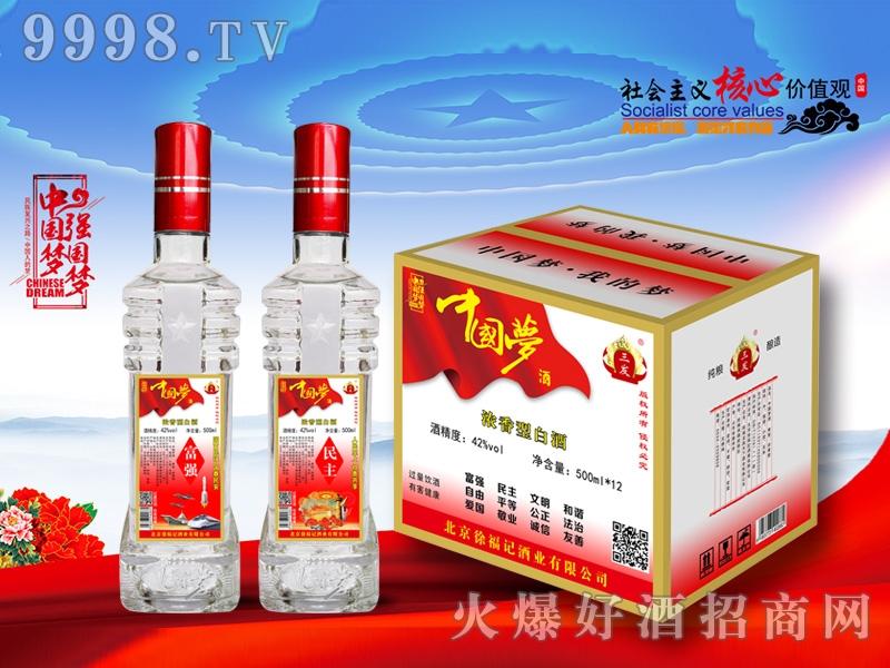 徐福记中国梦酒红标・富强民主