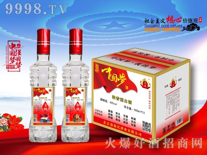 徐福记中国梦酒红标・文明和谐