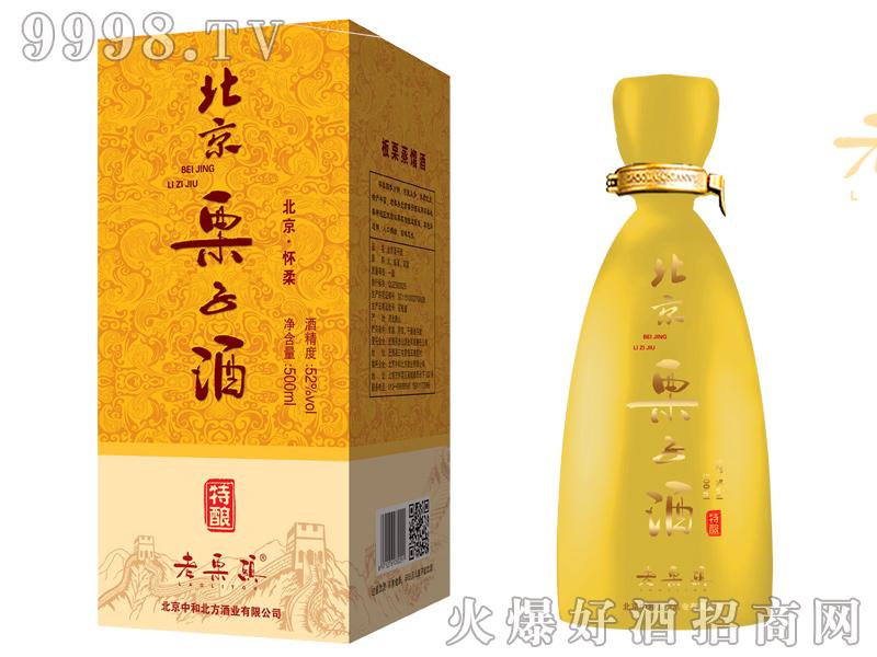 北京栗子酒特酿-白酒招商信息