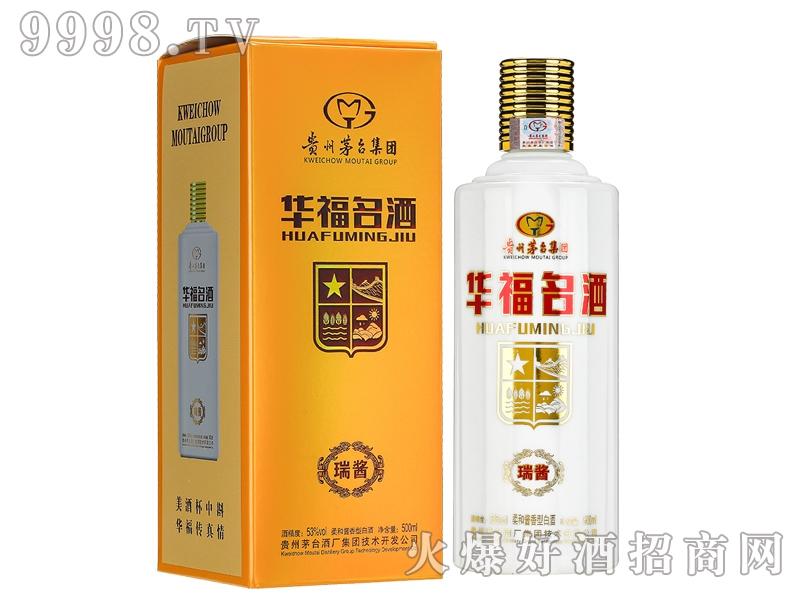 华福名酒瑞酱-白酒招商信息