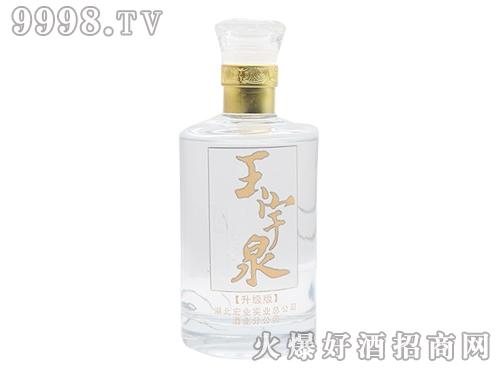 玉宇泉酒银樽瓶装