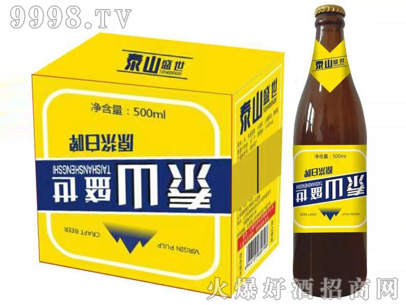 泰山盛世原浆白啤系列500ml箱装(黄标)
