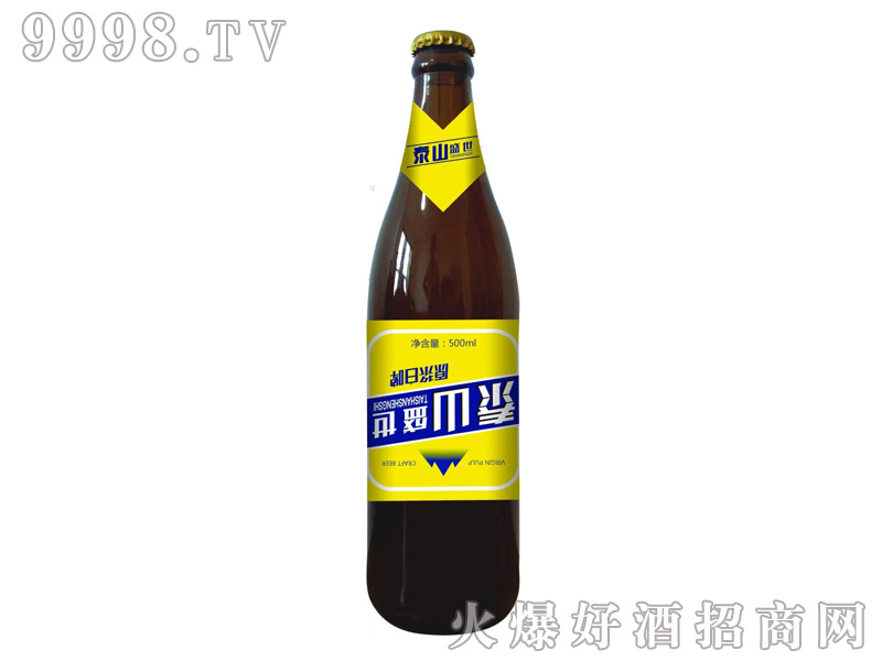 泰山盛世原浆白啤系列500ml(黄标)