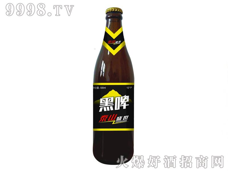 泰山盛世黑啤系列500m单瓶