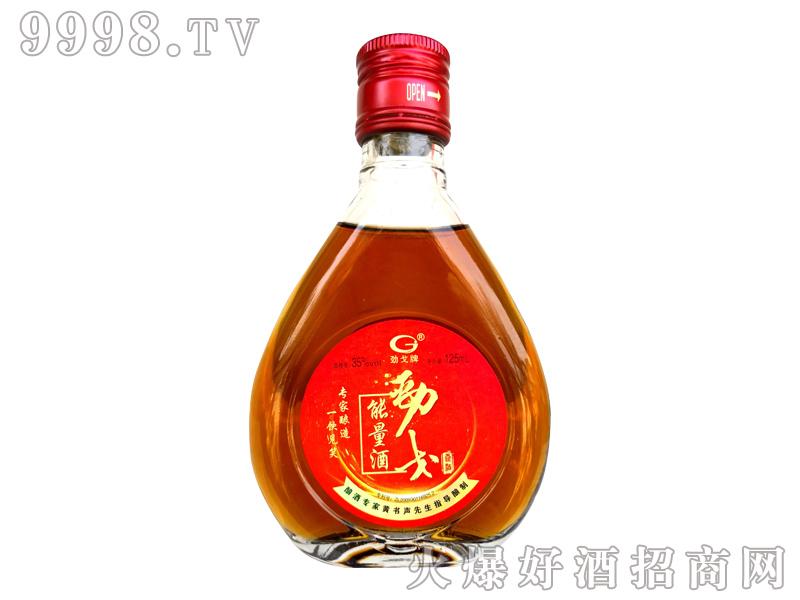 劲戈能量酒35度125ml-保健酒招商信息
