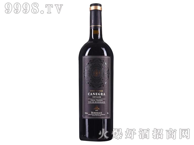 卡奈格拉骑士干红葡萄酒