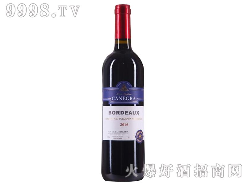 卡奈格拉皇冠干红葡萄酒