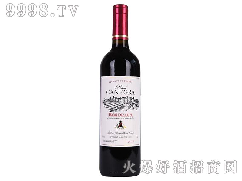 卡奈格拉干红葡萄酒