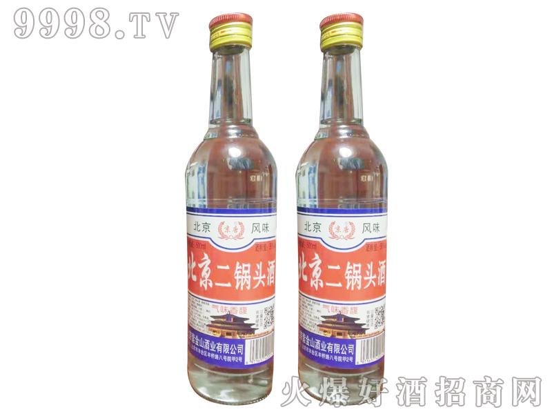 京唐二锅头56°-白酒招商信息