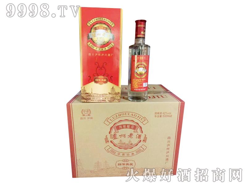 泸州老酒42度-白酒招商信息