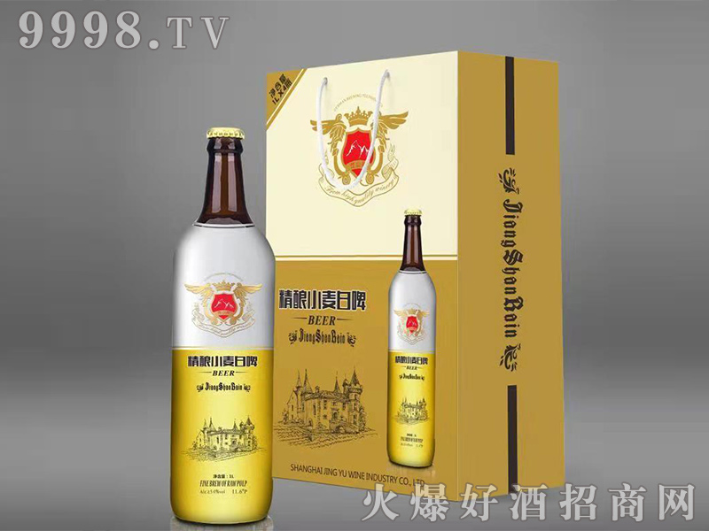 茳山雨原浆精酿白啤1L