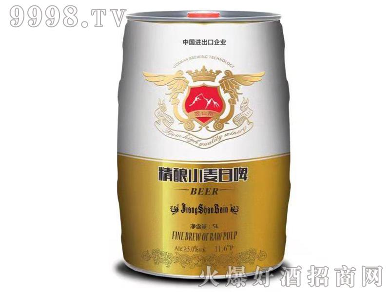 茳山雨精酿小麦白啤5L-啤酒招商信息