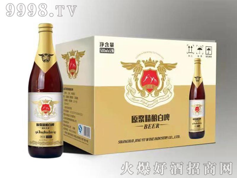 茳山雨原浆精酿白啤500ml