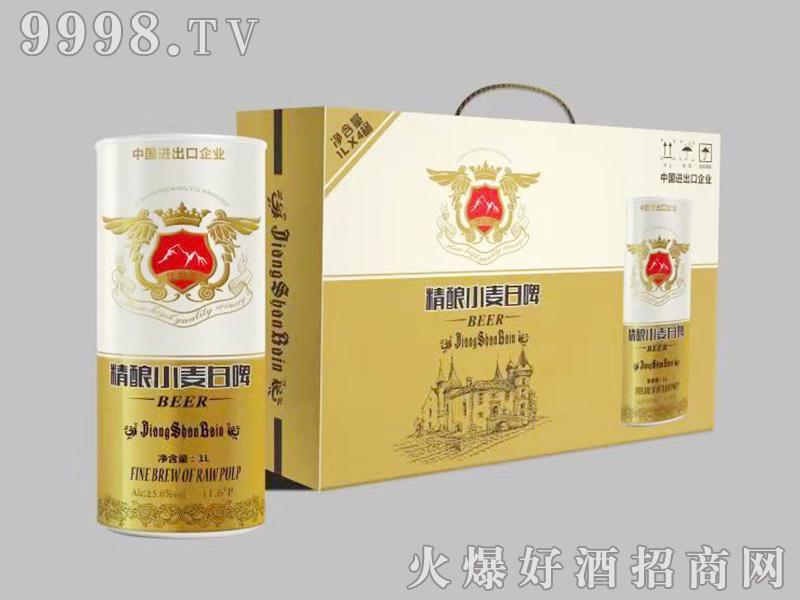 茳山雨精酿小麦白啤1L-啤酒招商信息