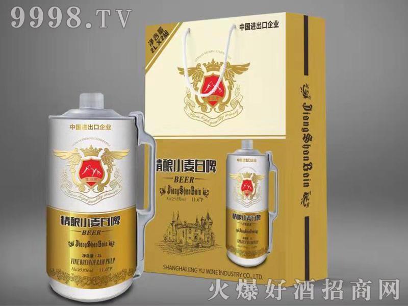 茳山雨精酿小麦白啤2L-啤酒招商信息