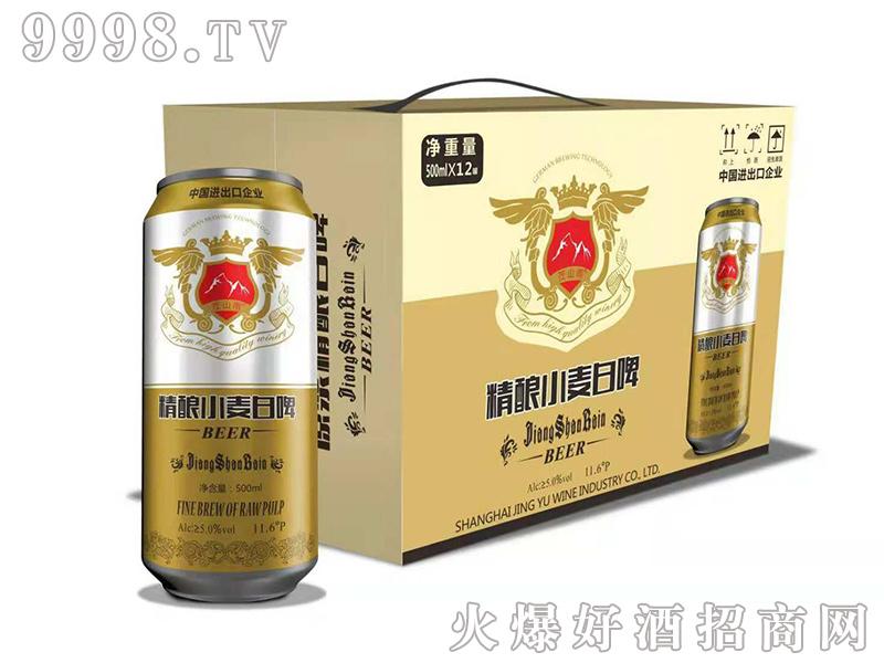 茳山雨精酿小麦白啤500mlx12