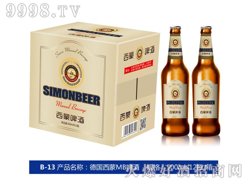 德国西蒙MB啤酒500ml×12瓶