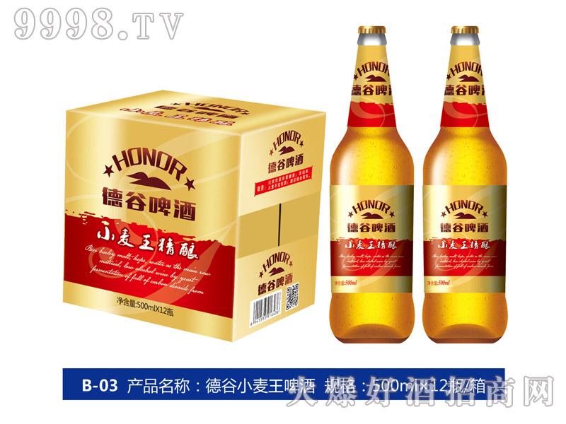 德谷小麦王啤酒500ml×12瓶/箱