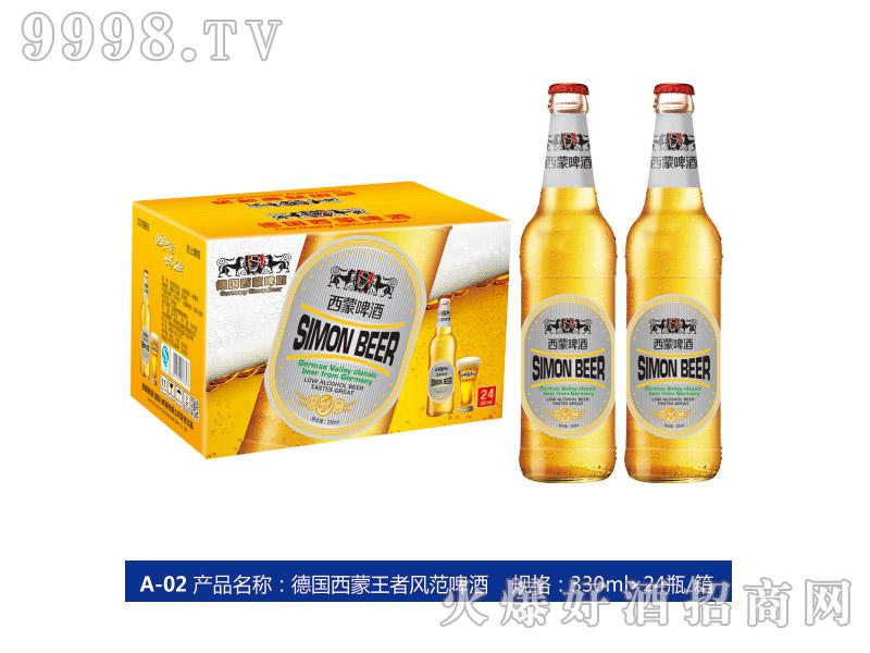 德国西蒙王者风范啤酒330ml×24瓶/箱-啤酒招商信息