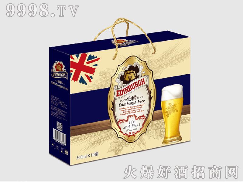 公爵系列黄啤礼盒500mlx10罐