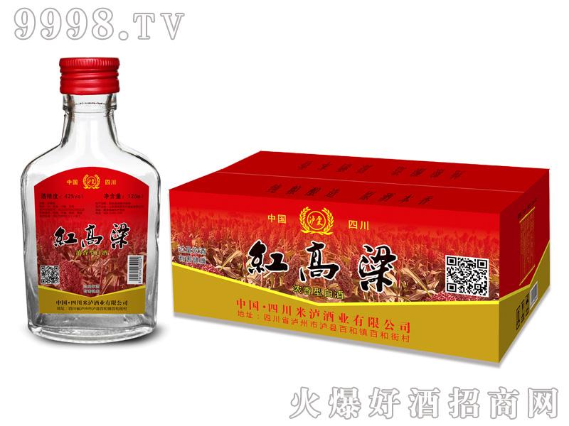 红高粱酒125ML