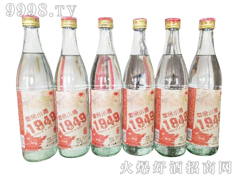 革命小酒经典1949系列