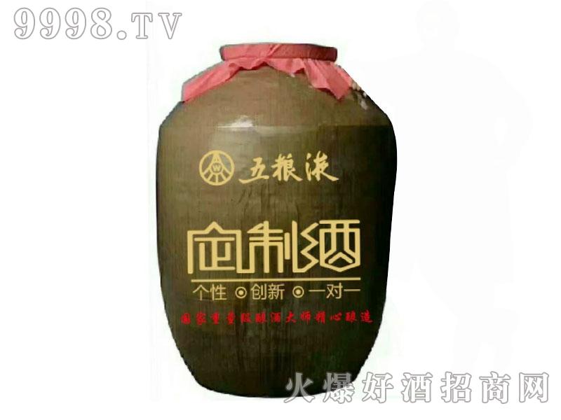 五粮液定制酒-白酒招商信息