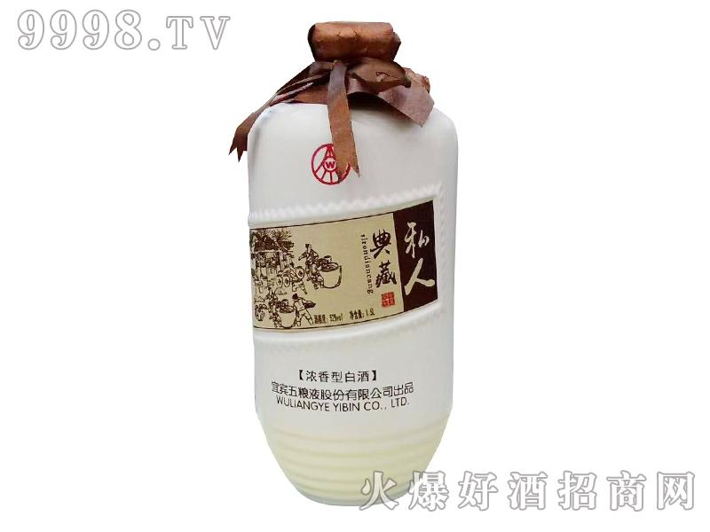 五粮液定制酒私人典藏-白酒招商信息