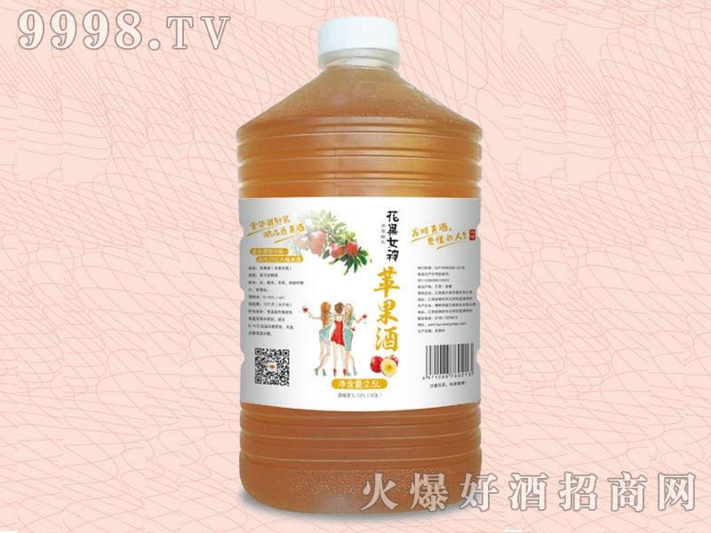 福又康·苹果酒(苹果米酒)2.5L