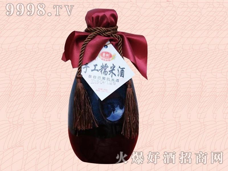 福又康・手工糯米酒