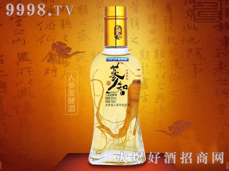 �Q智人参酒35°150ml-保健酒招商信息