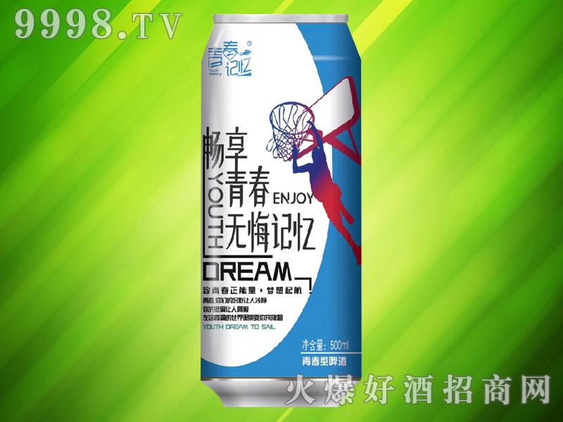 青春记忆青春型啤酒500ml(蓝罐)