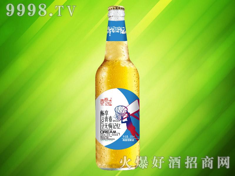 青春记忆青春型啤酒330ml(蓝瓶)