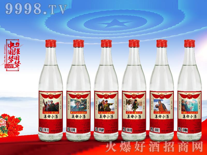 革命小酒系列-白酒招商信息