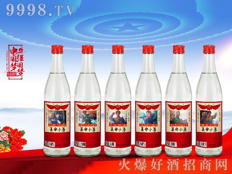 革命小酒-白酒招商信息