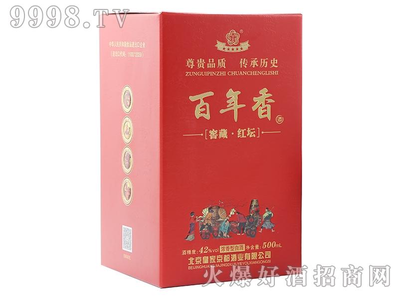 京都百年香窖藏红坛42度500ml盒装