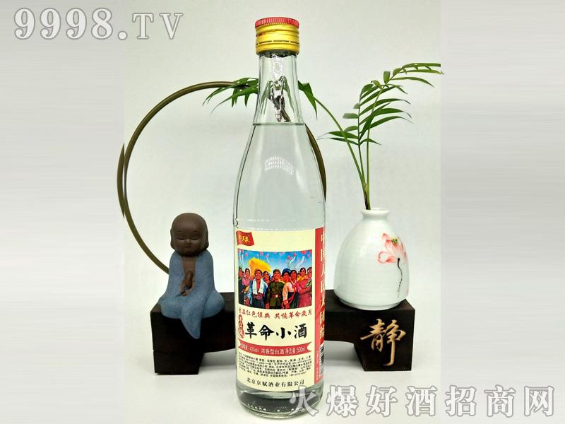 革命小酒42度