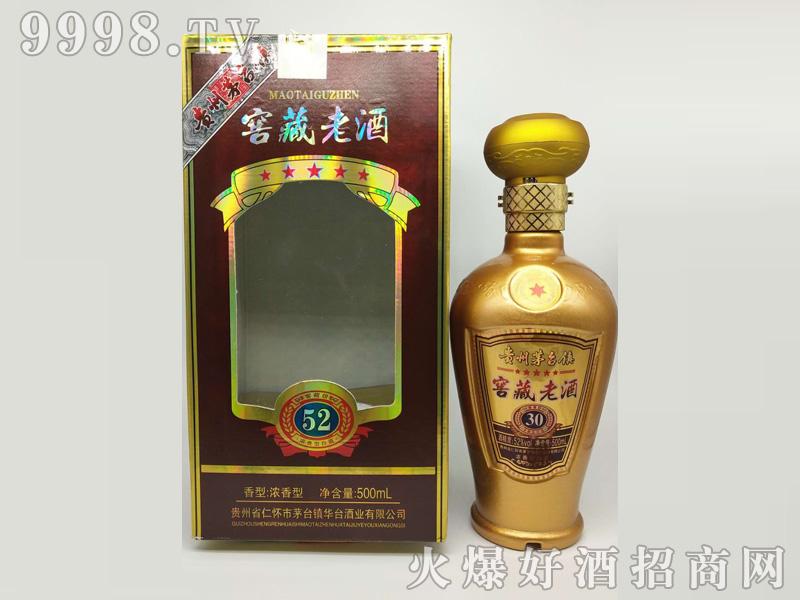 窖藏老酒52