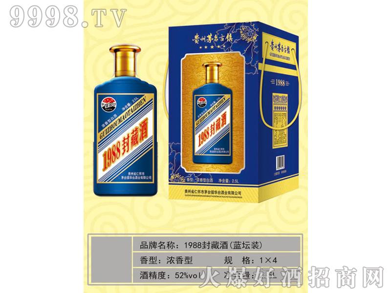 1988封藏酒(蓝坛)