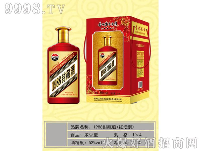 1988封藏酒(红坛)