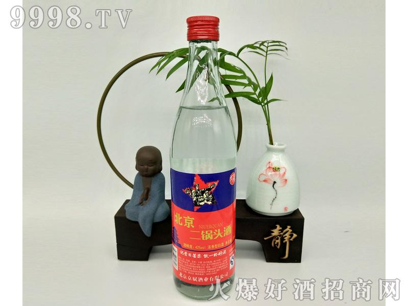 北京二锅头五星蓝