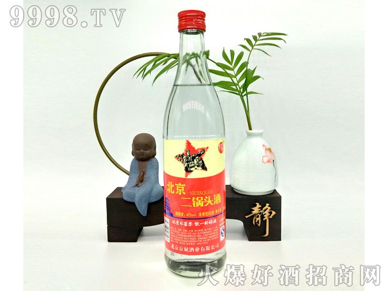 北京二锅头五星红