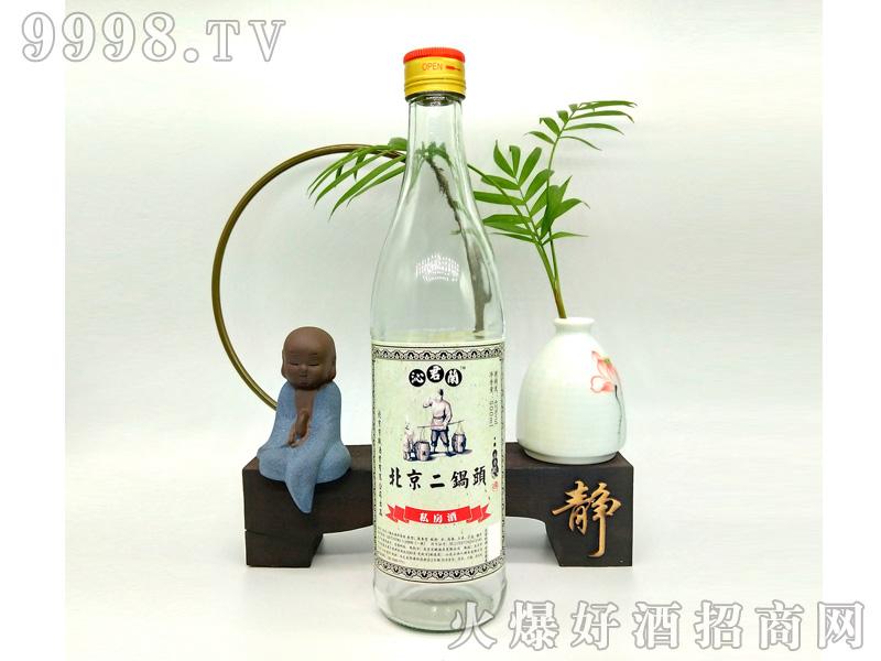 北京二锅头私房酒1