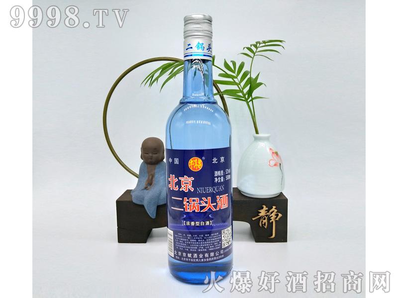 北京二锅头酒蓝瓶