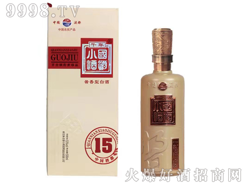 千年小酒国酒15(黄盒)-白酒招商信息