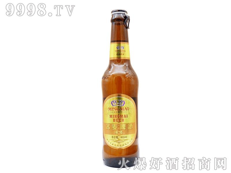 名麦啤酒纯麦-啤酒招商信息