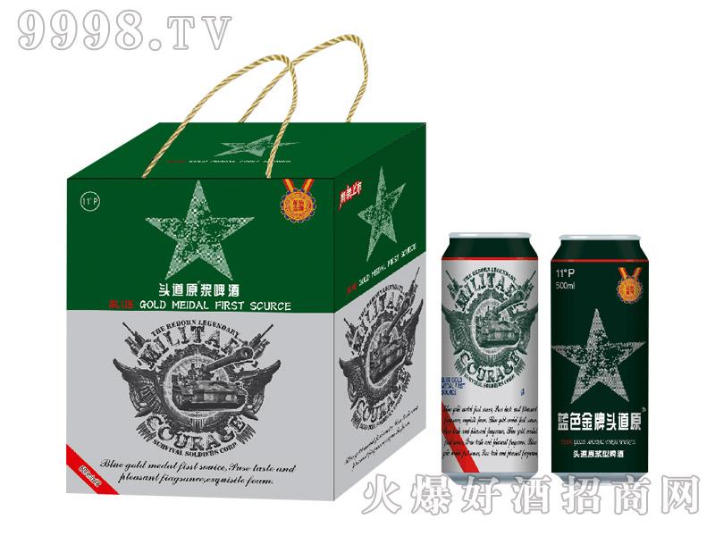 蓝色金牌头道原浆啤酒11°500ml×12罐礼盒装